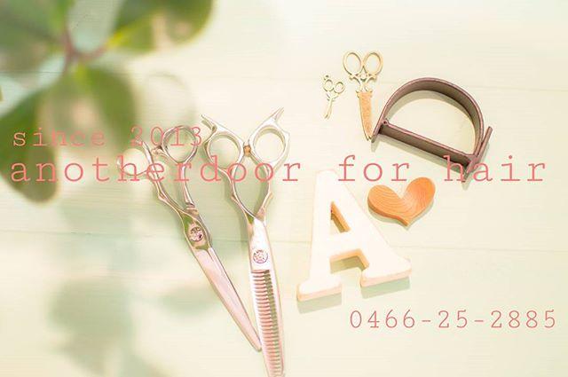 次の#ホームページ のあれにしたい。#藤沢#美容室#南藤沢#髪型変えたい
